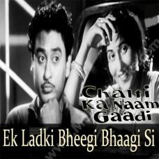 Ek ladki bheegi bhagi - Karaoke Mp3 - Kishore Kumar