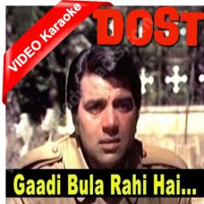 Gadi Bula Rahi Hai - Mp3 + VIDEO Karaoke - Kishore Kumar