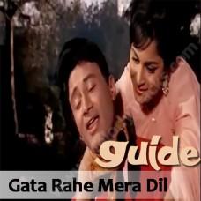 Gata rahe mera dil - Karaoke Mp3 - Kishore Kumar - Lata