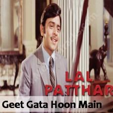 Geet gata hoon mein - Karaoke Mp3 - Kishore Kumar