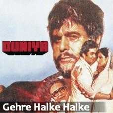 Gehre Halke Halke Gehre - Karaoke Mp3 - Kishore Kumar - Lata