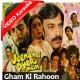 Gham ki rahon mein jeena hai - Mp3 + VIDEO Karaoke - Kishore Kumar