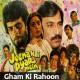 Ghum ki rahon mein jeena hai - Karaoke Mp3 - Kishore Kumar