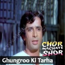 Ghunghroo ki tarha bajta hai - Karaoke Mp3 - Kishore Kumar