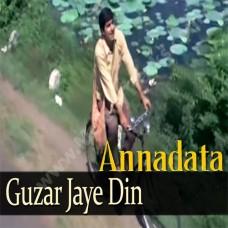 Guzar Jaye Din - Karaoke Mp3 - Kishore Kumar