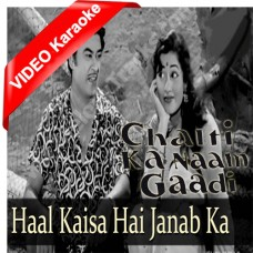Haal kaisa hai janab ka - Mp3 + VIDEO Karaoke - Kishore Kumar - Asha