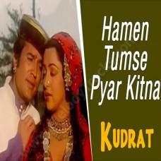 Hamen tumse pyar kitna - Karaoke Mp3 - Kishore Kumar