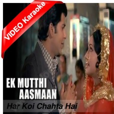Har Koi Chahta Hai - Mp3 + VIDEO Karaoke - Kishore Kumar