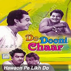 Hawaon pe likh do - Karaoke Mp3 - Kishore Kumar