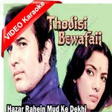 Hazar Rahen Mud Ke Dekhin - Mp3 + VIDEO Karaoke - Kishore Kumar