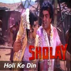 Holi ke din - Karaoke Mp3 - Sholay - Kishore Kumar & Lata Mangeshkar