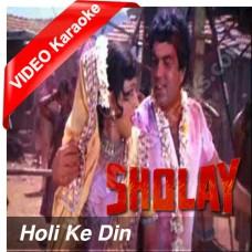 Holi ke din - Mp3 + VIDEO Karaoke - Kishore Kumar & Lata Mangeshkar