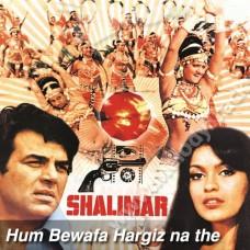Hum bewafa hargiz na they - Karaoke Mp3 - Kishore Kumar