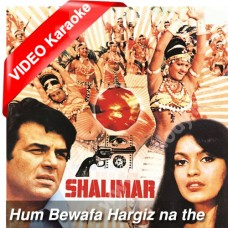Hum bewafa hargiz na they - Mp3 + VIDEO Karaoke - Kishore Kumar