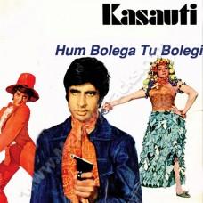 Hum bole ga to bolo ge - Karaoke Mp3 - Kishore Kumar