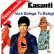 Hum bole ga to bolo ge - Mp3 + VIDEO Karaoke - Kishore Kumar