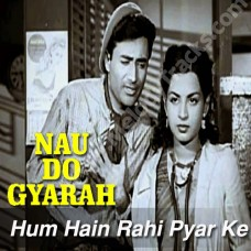 Hum hain rahi pyar ke - Karaoke Mp3 - Kishore Kumar