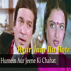Humen aur jeene ki - Karaoke Mp3 - Kishore Kumar