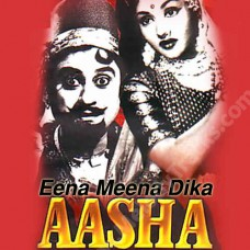 Ina meena dika - Karaoke Mp3 - Kishore Kumar