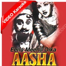 Ina meena dika - Mp3 + VIDEO Karaoke - Kishore Kumar