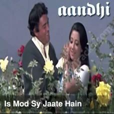 Is mod se jate hain - Karaoke Mp3 - Kishore Kumar - Lata