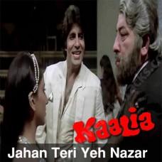 Jahan teri ye nazar hai - Karaoke Mp3 - Kishore Kumar