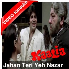 Jahan teri ye nazar hai - Mp3 + VIDEO Karaoke - Kishore Kumar