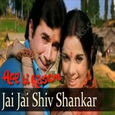 Jai jai shiv shankar - Karaoke Mp3 - Kishore Kumar - Lata