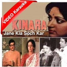 Jane kia soch ker - Mp3 + VIDEO Karaoke - Kishore Kumar
