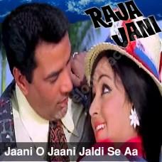 Jani o jani - Karaoke Mp3 - Kishore Kumar