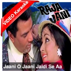 Jani o jani - Mp3 + VIDEO Karaoke - Kishore Kumar