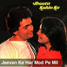 Jeevan ke har mod pe - Karaoke Mp3 - Kishore Kumar