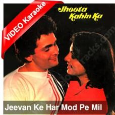 Jeevan ke har mod pe - Mp3 + VIDEO Karaoke - Kishore Kumar