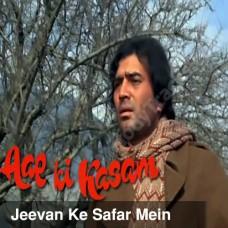 Jeevan ke safar mein - Karaoke Mp3 - Kishore Kumar
