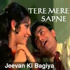 Jeevan ki bagiya - Karaoke Mp3 - Kishore Kumar - Lata