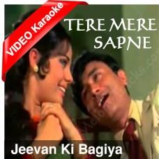 Jeevan ki bagiya - Mp3 + VIDEO Karaoke - Kishore Kumar - Lata