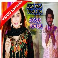 Asan Pake Dhole De - Mp3 + VIDEO Karaoke - Zeeshan Rokhri - Saraiki - Sindhi