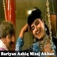 Bariyan Aashiq Mizaj Akhan Teriyan - Karaoke Mp3 - Noor Jahan