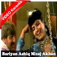 Bariyan Aashiq Mizaj Akhan Teriyan - Mp3 + Video Karaoke - Noor Jahan