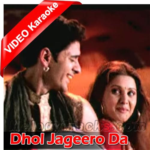 Dhol Jageero Da Mp3 Video Karaoke Master Saleem