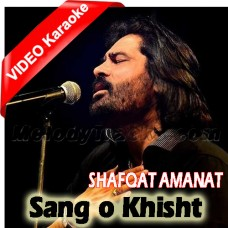 Dil Hi Toh Hai Na Sang O Khisht - Mp3 + VIDEO Karaoke - Shafqat Amanat Ali