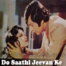 Do Saathi Jeevan Ke - Karaoke MP3 - Mehdi Hassan - Mehnaz