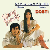 Dosti - Original Version - Karaoke Mp3 - Nazia Hassan - Zohaib Hassan