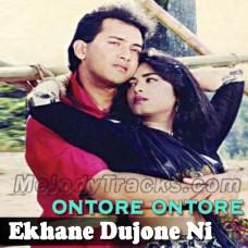 Ekhane Dujone Nirojone - Karaoke Mp3 - Runa Laila - Andrew Kishore - Ontore Ontore