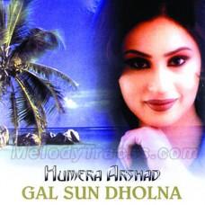 Gal Sun Dholna - Karaoke Mp3 - Humera Arshad