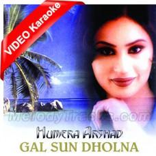 Gal Sun Dholna - Mp3 + VIDEO Karaoke - Humera Arshad