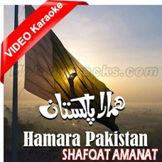 Hamara Pakistan - Mp3 + VIDEO Karaoke - Shafqat Amanat Ali - ISPR