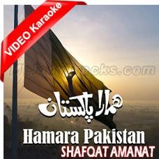 Hamara Pakistan - Mp3 + VIDEO Karaoke - Shafqat Amanat Ali - ISPR