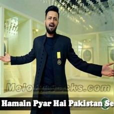 Hamen Pyar Hai Pakistan Se - Karaoke Mp3 - Atif Aslam - Pakistani National Patriotic