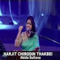 Harjit Chiro Din Thakbei - Bangla Karaoke Mp3 - Abida Sultana